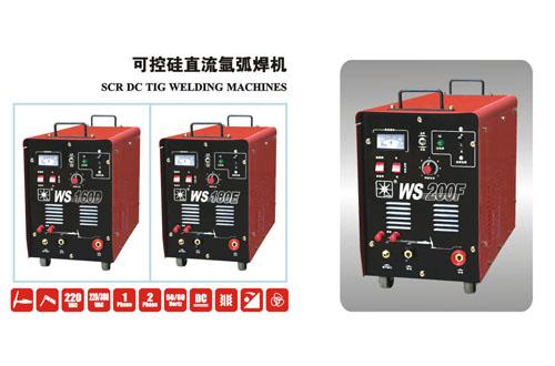 可控硅直流氩弧焊机