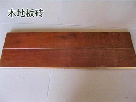 木地板砖-东莞市华兴木制工艺品-企讯网