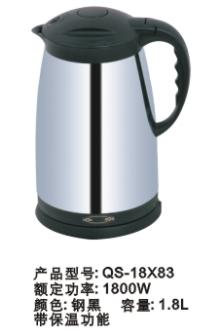 QS-18×83