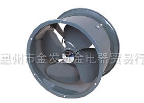 桶形排气扇