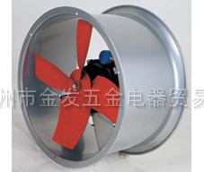 桶形強力排氣扇