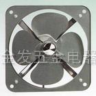 工業排氣扇