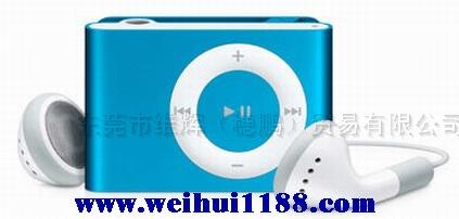 超薄時尚MP3