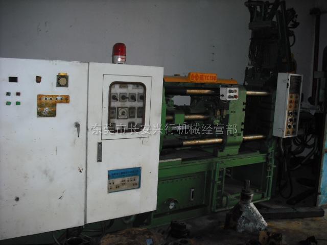 台湾自威二手压铸机