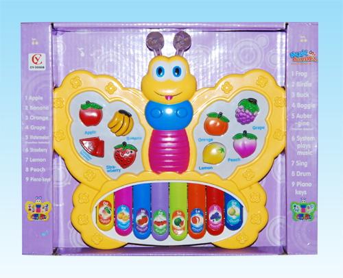 CY-5098B蝴蝶電子琴