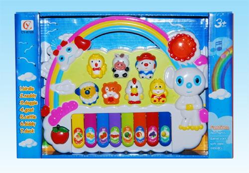 CY-870B彩虹電子琴