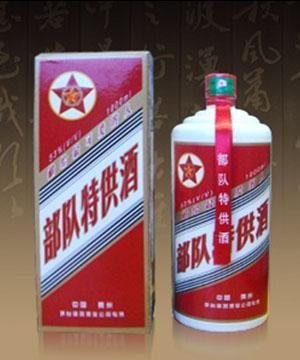 部队特供酒(献给最可爱的人)|红邦商贸(中国)有限