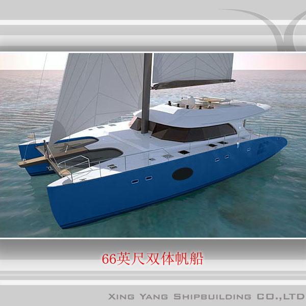 66英尺双体帆船(XY-C-010)