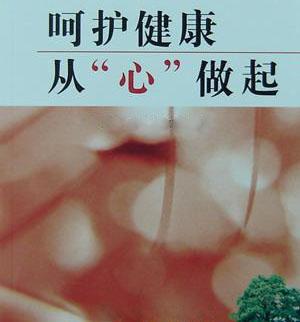 東莞保險-住院補貼醫療保險(2007)