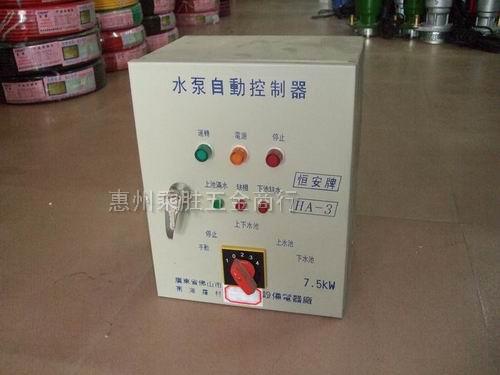 水泵控制器