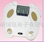 人体脂肪秤