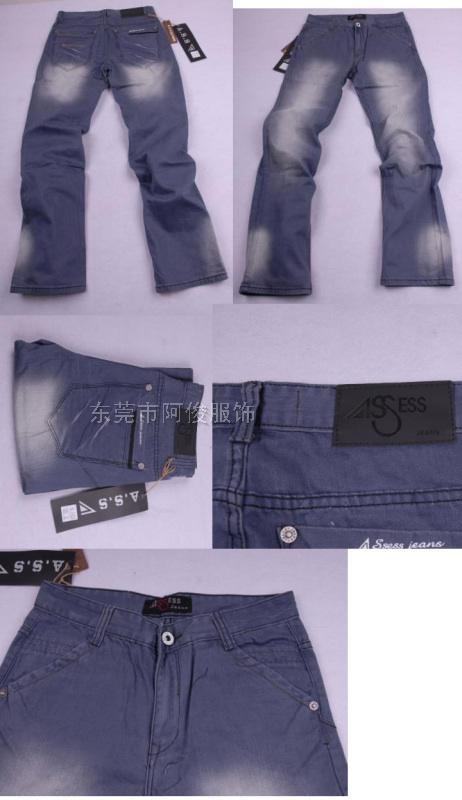 男式韩版牛仔长裤