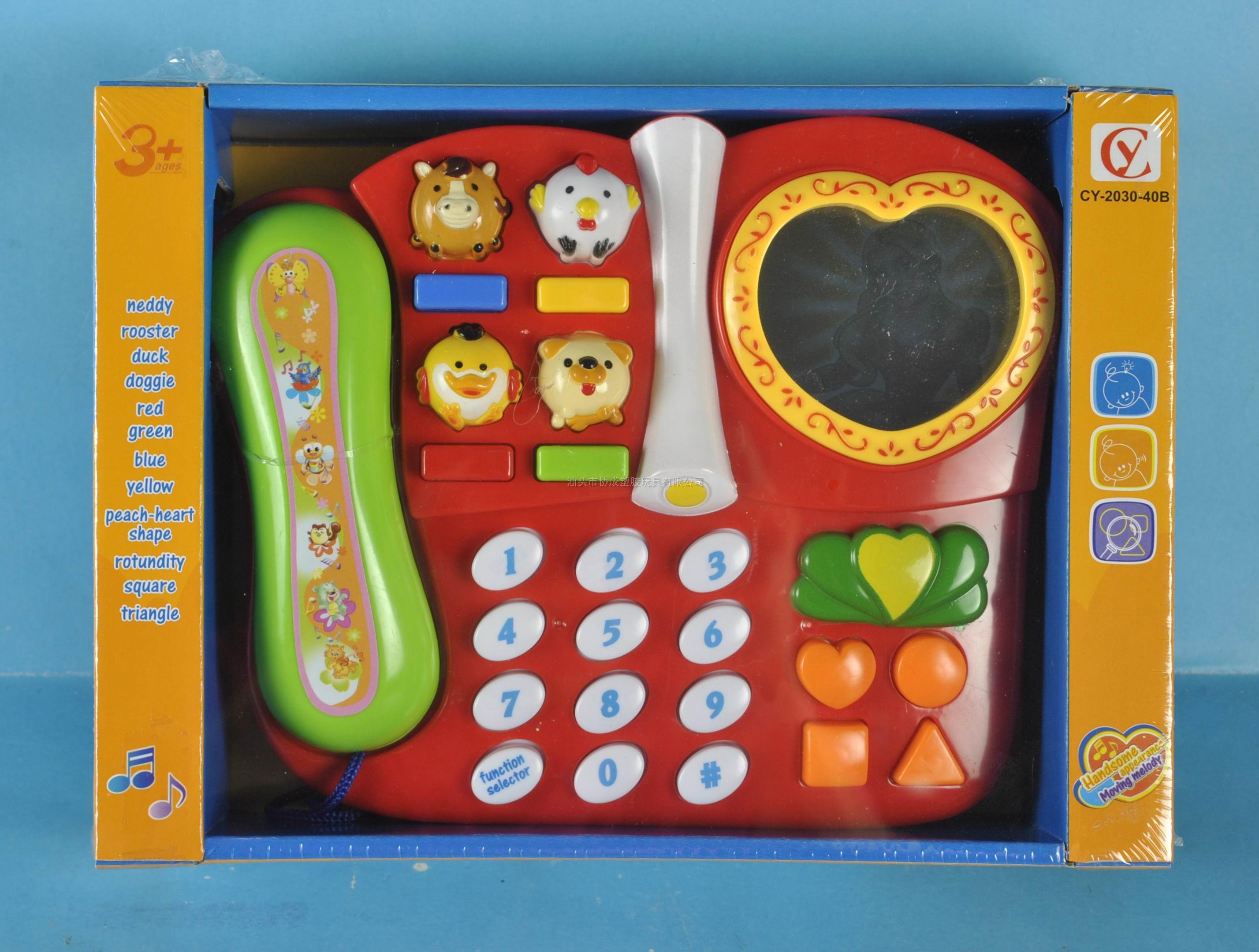 CY-2030B卡通电话机