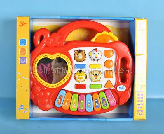 CY-6005B快樂動物樂園