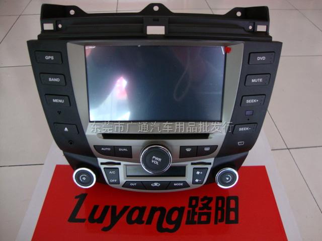 比亚迪F6车载DVD导航专用机
