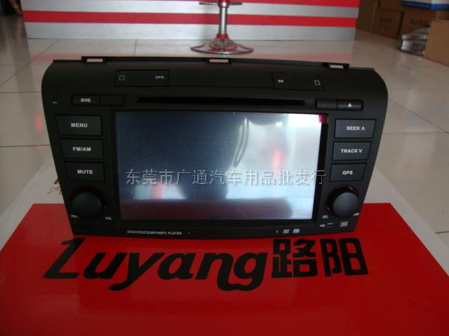 马自达3车载DVD专用导航