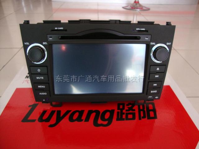 新CRV车载DVD专用导航