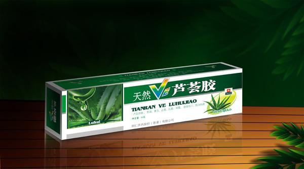 天然VE蘆薈膠