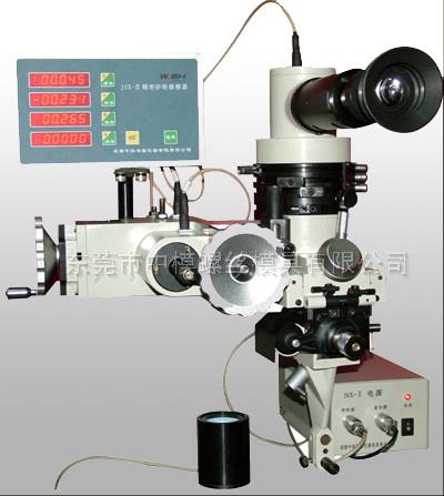 GDS-II光學電子砂輪成型器