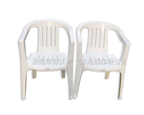 環球牌泳池靠背椅