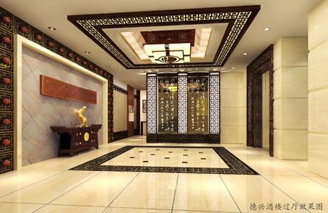 产品描述:揭阳市艺辉装饰有限公司,主要从事高级别墅设计,揭阳室内