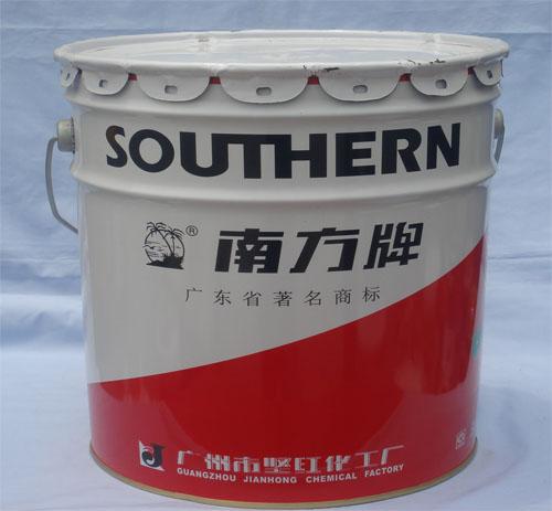 南方牌乳胶漆