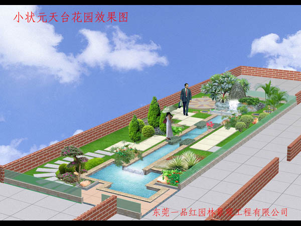 绿化-屋顶花园