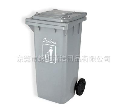 240升侧轮垃圾桶
