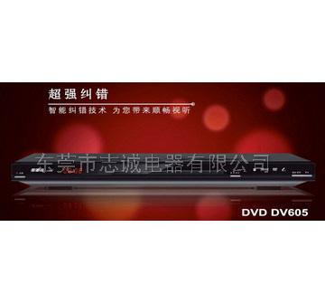 步步高DV605DVD