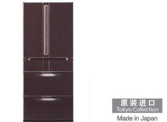 日立日本原装进口冰箱  型号:R-X6000C  容积(L):440L   颜色:棕色