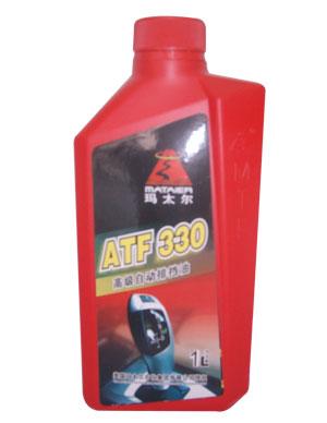 高级自动排挡油ATF330