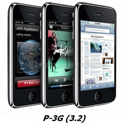 3G手机(P-3G)