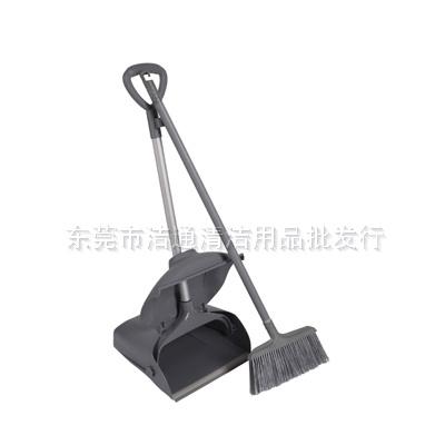 防風垃圾鏟帶掃把(塑料)