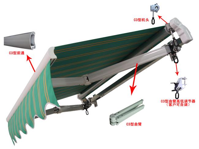 c3曲臂式帳篷