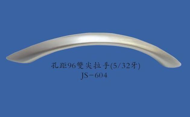 JS-604 孔距96双尖拉手 珍珠鎳 ¥3.32/個