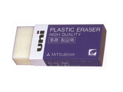 三菱EP-60 BX/EP-60》EP-105橡皮硬胶擦