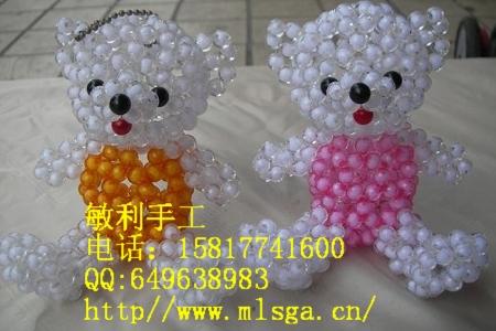 串珠小熊——东莞市敏利手工艺