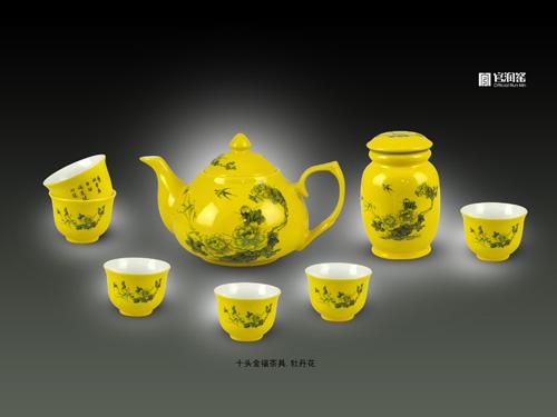 十头金福茶具(牡丹花)