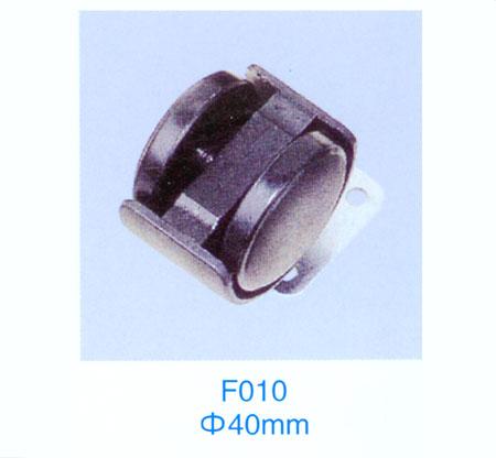 F010-40mm 脚轮系列
