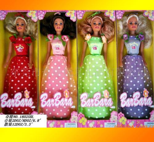 芭芭拉人形塑胶玩具