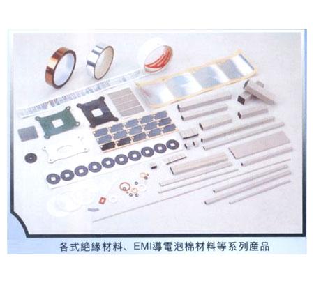 生产范围:各种电子、电器、灯饰、玩具等配套