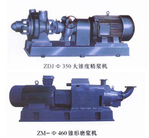 ZDJΦ大錐度精漿機/ZM-Φ錐形磨