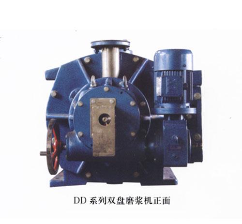 DD系列雙盤磨漿機
