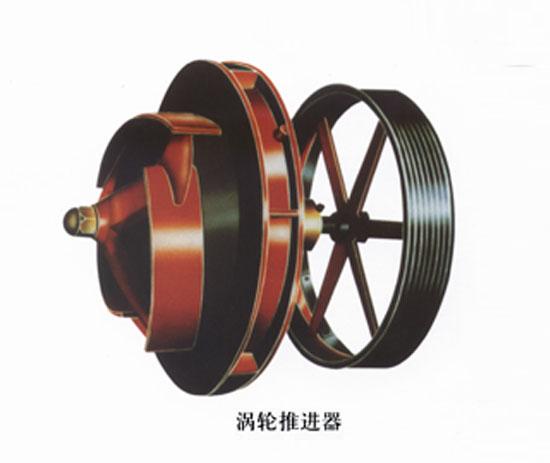 渦輪推進器