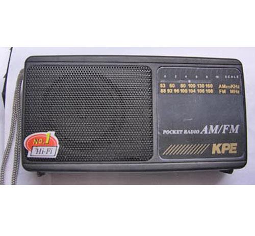 KW-8068收音机