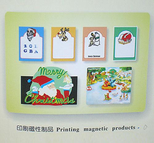 印刷磁性制品