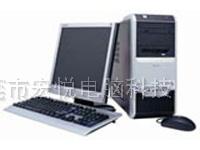 清华同方 超翔C3000-XC8010