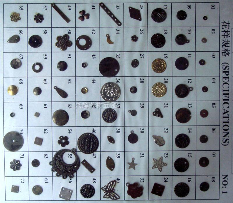 金属铜片系列