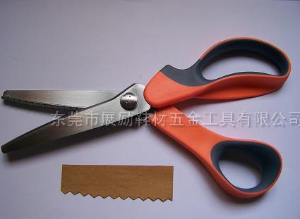 利品双色柄三角形牙剪