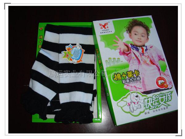 童褲*1008